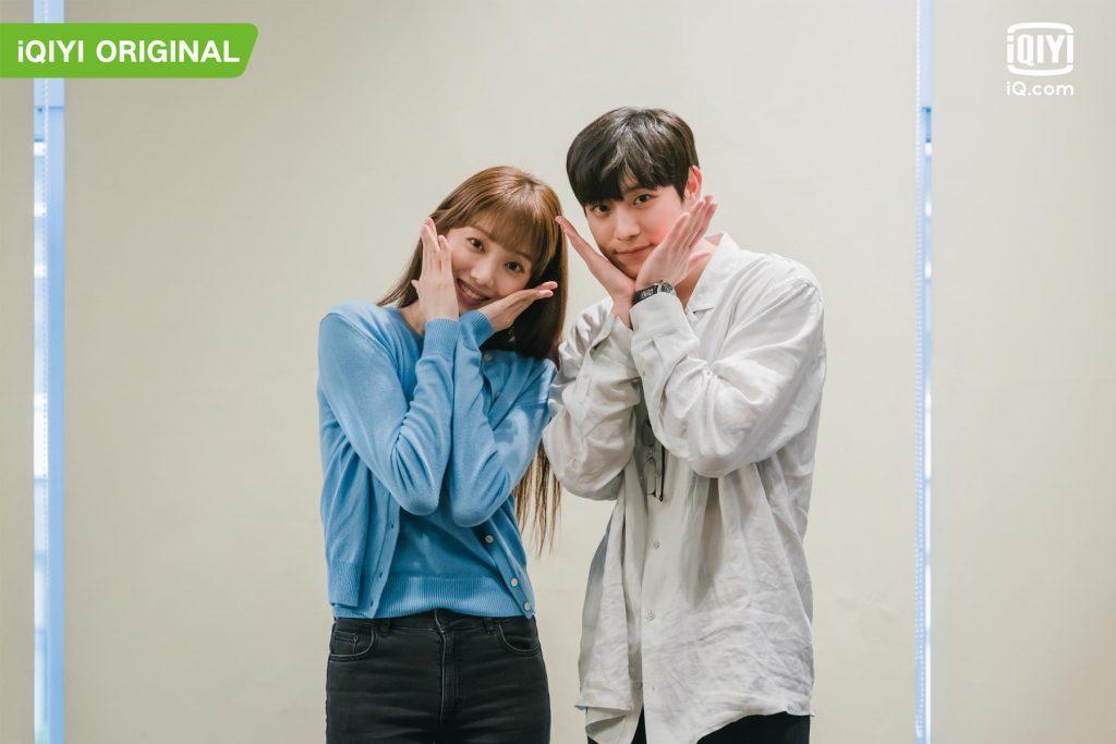 Shooting Stars Lee Sung kyoung Kim Young dae
