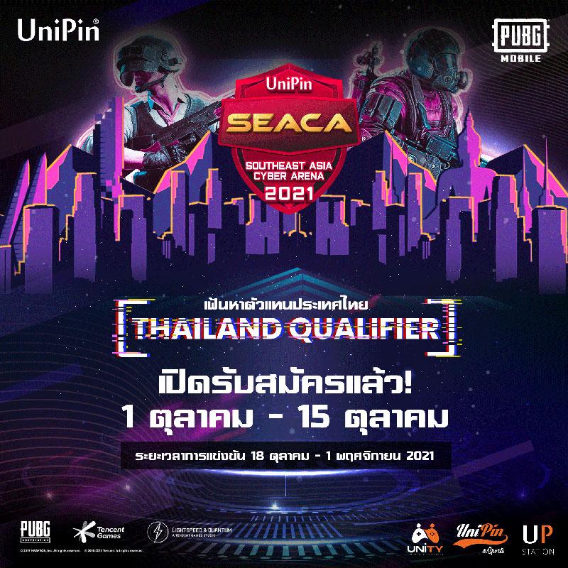 UniPin SEACA Thailand 1